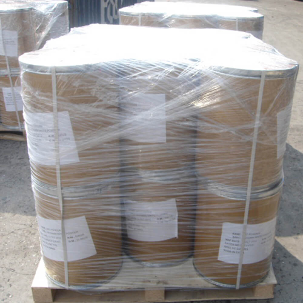 4-Aminobutyric acid supplier