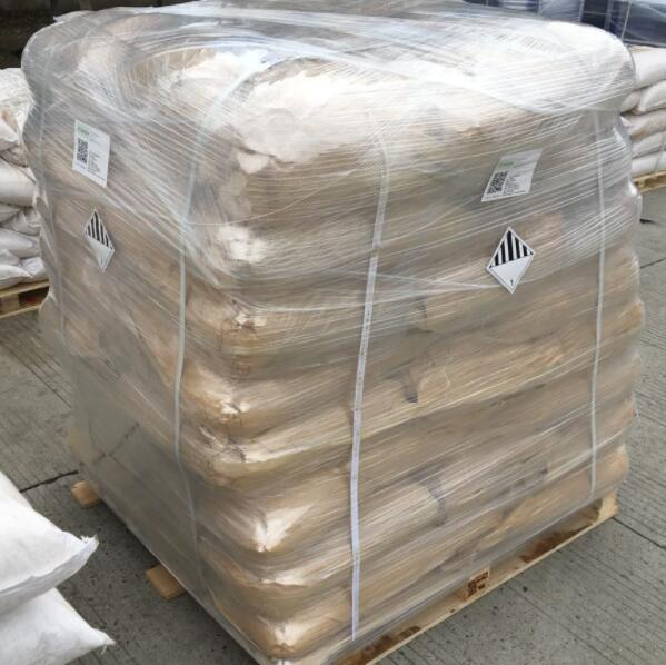 China Hydroquinone supplier